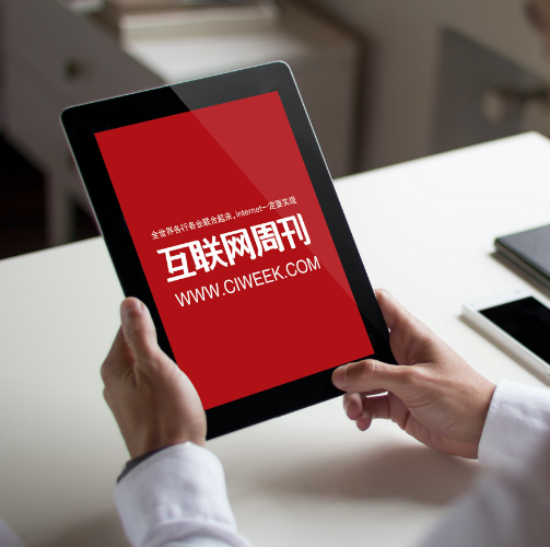Hylink Ranked as Number One Digital Agency in China for Twelfth Consecutive Year